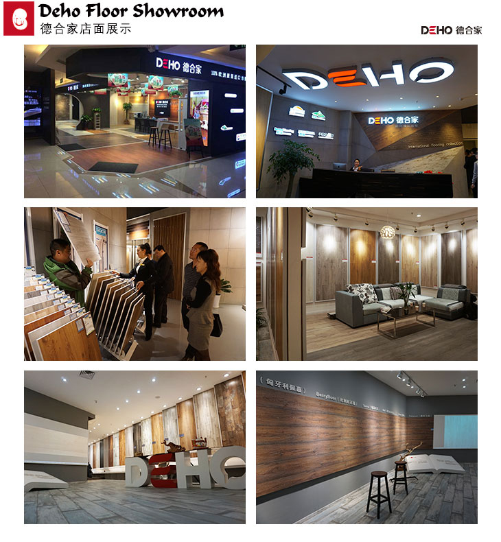 6-Deho-Floor-Showroom 拷贝.jpg