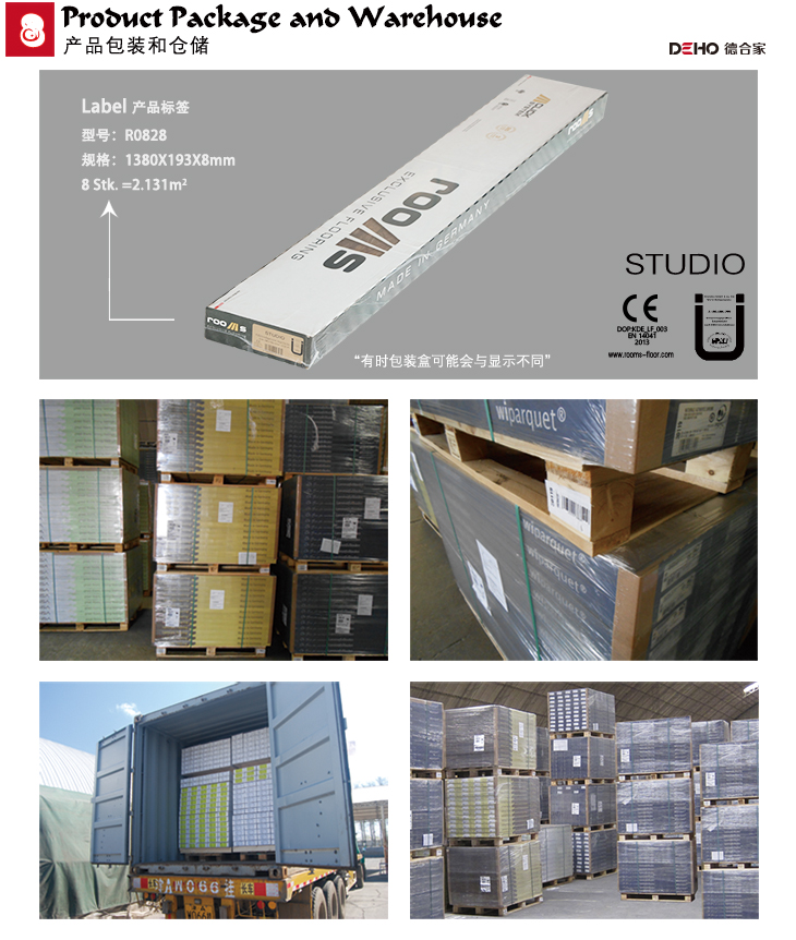 8-Product Package and Warehouse 0825.jpg